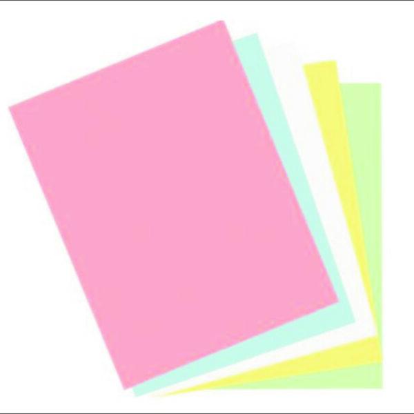 Separadores Cartolina Simples A4 - 180gr C/100